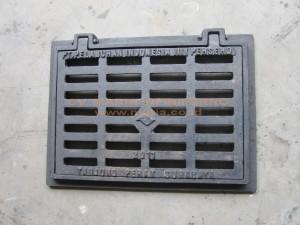 grill saluran tanjung perak
