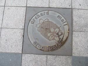 Desain Manhole Cover Singapura