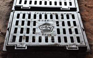 grill tangkapan air gresik